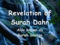 Revelation of Surah Dahr-Beauitful Recitation by a kid- Sub English