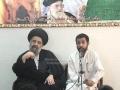 Qayamat - Qayamat e Sughra - Lecture 22 - Persian - Urdu - 2009