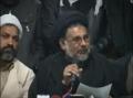 5th Feb-Molana Hassan Zafer Naqvi Press Conference Chalam Blast Part 2-Urdu