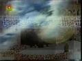 Sahar TV Special Ramadan Program - Episode 8 - Urdu