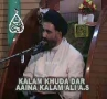 [10] Kalaam e Khuda Dar Aaina e Kalaam e Imam Ali - Agha Jawad Naqvi - Ramadan - Urdu