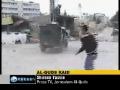 Israeli police raid Palestinian camp of Shufat - 08Feb10 - English