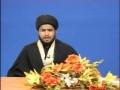 H.I. Molana hassan askary our Imam your Imam p1 Urdu