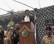 Karachi University - Hussain Day - Agha Jawad Naqvi - Part 2 - Urdu
