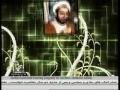 یارانِ انقلاب - Companions of The Revolution - Shaheed H.I Fazlullah Mahallati-Farsi