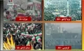 Public Supports President Ahmadinejad Speech on 22 Bahman 11Feb10 - Farsi