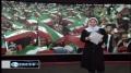 EYEWITNESS Reports and Analysis On 31st Anniversary Celebrations - 11Feb10 - English