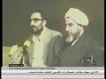 یارانِ انقلاب - Companions of The Revolution - Shaheed Asadullah LaJurdi - Farsi