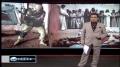 US Raid In Southern Iraq Kills and Maims Innocents - Eyewitness Report - English