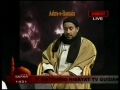 Sunni & Shia Alim together at Arbaeen Majlis 3 - Maulana Jan Ali Shah Kazmi - Urdu