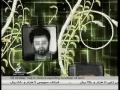 Yaaran-e-Inqilab - Companions of The Revolution - Ayatollah Mishkini - Farsi