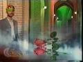 Sahar TV Special Ramadan Program - Episode 10 - Urdu