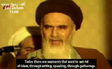 Imam Khomeini on Islamic Republic - Persian sub English