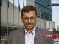 Mahmoud Ahmadenijad at National Press Club NY USA 4 of 5-English