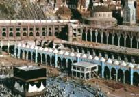 NAAT - Faslon ko Takalluf Hai humse Agar - Qari Waheed Zafar Qasmi - Urdu