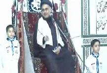 Shia Kaun? 16 Muharram 1431 - Maulana Hasan Zafar Naqvi - Urdu