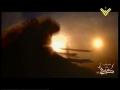 Ya Hussain! Hezbollah Nasheed 2010 - Arabic