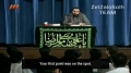 [1][Islamology: Wilayat al-Faqih 101] Dogmatism in Islam, Youth Producing Output - Farsi sub English