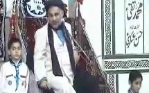 Shia Kaun? 17 Muharram 1431 - Maulana Hasan Zafar Naqvi - Urdu