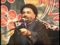[CLIP] Jo Vali ko nai manta woh Kharji hey - Majlis Syed Jawad Naqvi - URDU