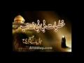 Khutbaat e Bebi Zainab S.A. Karbala Sae Lay Ker Darbaar e Yazeed L.A Tak Part 1 - Urdu