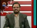 Political Analysis - Zavia-e-Nigah - 19th Feb 2010 - Urdu