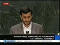 President Ahmadinejad UN Speech 2007 - English