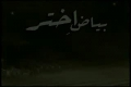 Butshikan - Zia Mohyeddin - Poet Syed Akhtar Zaidi - Urdu