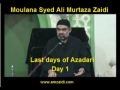 [Audio] - Majlis 1 - Last days of Azadari - AMZ - Urdu