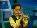 Kids Programme - Children singing song about Animals - Farsi