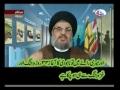 We will target Tel Aviv if Israel attacks South Lebanon - Nasrallah speech Arabic Sub Urdu