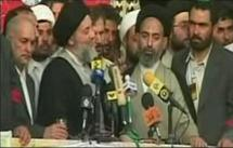 Yes Yes for Iraq - Unity Between Shia and Sunni before Election Against US Occupation - Arabic