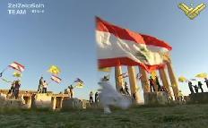 Hezbollah Nasheed - Lebanon is Greater than That - Arabic sub English لبنان أكبر من هيك