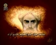 Philosophy and Mysticism - Discussion on Mulla Saddra - Farsi