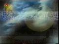 Sahar TV Special Ramadan Program - Episode 11 - Urdu