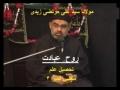 [Audio] - Spirit of Worship 4 - Acquiring Knowledge - AMZ - Urdu