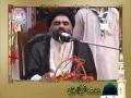 Rasul-e-Khuda Ki Zaat Ummat ke Liye Nuqta-e-Ittihad - Syed Jawad Naqvi - Part 6-Urdu