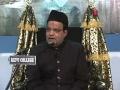 Dua and 21st Century - Majlis 4 - Part 1 of 2 - URDU