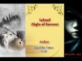 Audiobook - Sighs of Sorrow - 7 Night of Ashura - English