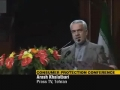 Consumer Protection Conference is held in Tehran - 02Mar2010 - English