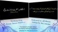 Dua Imam Mahdi (a.s) for seeking Help - Arabic sub Urdu