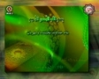 Quranic Recitation in a Beautiful Voice - Sura-e-Luqman - Arabic