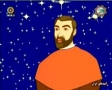 Kids Program - Birth of Blessed Prophet Muhammad SWA - Animated Story - Farsi