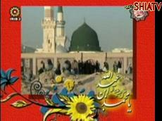 Unity - Birth of Blessed Prophet and Holy Imam - Celebrations and Felicitations - Farsi