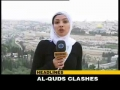 Al-Quds Tension - Israeli forces raid Al-Aqsa Mosque compound - 05Mar2010 - English