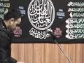 Eid Milad un Nabi Jashan 2010 in Imamia Mission - Poetry by Kazim - Urdu