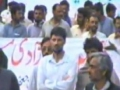 [Documentary 2/3] Shaheed Dr. Muhammad Ali Naqvi - Urdu
