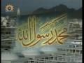 Sahifa-e-Noor - Leader - Jab Bhi Dushman Aap Ko Bura Kahe - Urdu