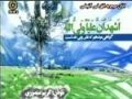 Adhan - Calling for Prayers - Beautiful Voice - Arabic