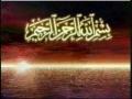 Quran Surah Mulk-The Sovereignity Control 067-Arabic